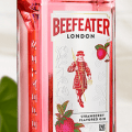 beefeater alcohol