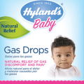 hylands baby gas drops
