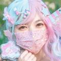 kawaii face masks