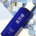 sekkisei facial lotion